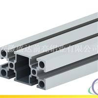 支架料国标铝型材GB30X60