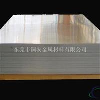 蜂窝铝板吊顶