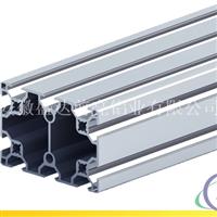 支架料欧标铝型材OB60X90