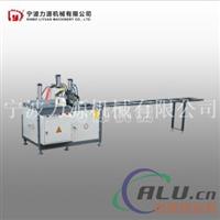 LY355H铜铝材自动切割锯床