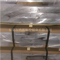 中厚铝板 2024T4铝板 价格 硬铝板零切