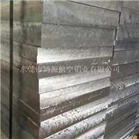 硬铝板  7075T651铝板  硬铝板零切