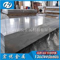6082T6铝合金板 高强度高抗拉6083铝板