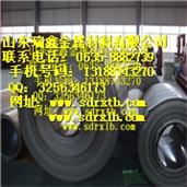 厂家铝板批发1060保温铝皮