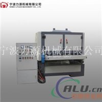 双砂自动板材拉丝机LY31302