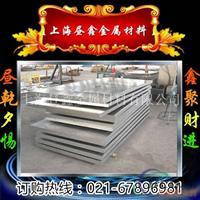 耐腐蚀6063T6铝板性能