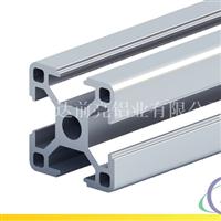 支架料欧标铝型材OB30X30