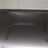 硬铝排  7075T651铝板 零切铝板
