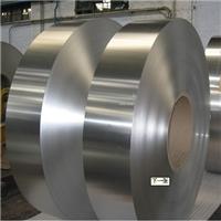5056镜面铝带 高精密铝镁合金铝带0.6mm