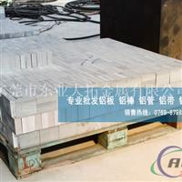进口超厚铝板 7A09高硬度铝板