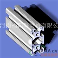 工业铝型材配件  福茹海工业铝型材