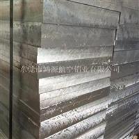 铝板零切  中厚板  7005铝板 铝板价格