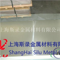AlZn4.5Mg1铝合金