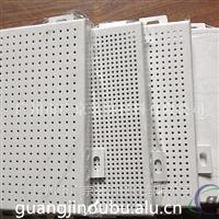穿孔铝单板幕墙铝板规格尺寸冲孔铝单板优点