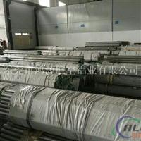 铝合金棒价格  2a12铝棒 高硬度铝棒
