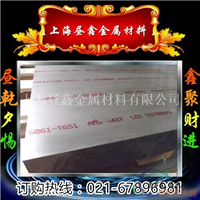 进口6061拉丝氧化铝板