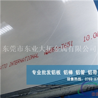 7475T6超宽铝板