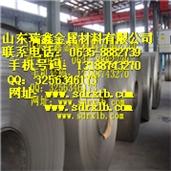 厂家供应纯铝带 合金铝带