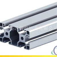 支架料欧标铝型材OB40X80