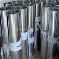 现货 铝卷板 1060铝卷 可分条