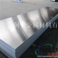 铝板幕墙,铝板厂家