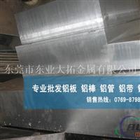 进口7A09耐磨铝板