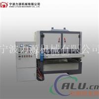 雙砂自動板材拉絲機LY31302