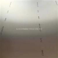 贴膜7075铝板  铝板价格  航空铝板零切