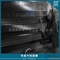 2014鋁合金生產廠家 免費提供2014鋁圓棒