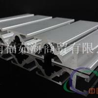 工业铝型材  河南工业铝型材