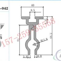 YX65  400鋁鎂錳鋁合金夾具多少錢?