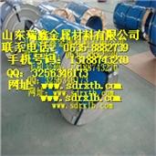 现货供应优质保温铝卷 1060纯铝板