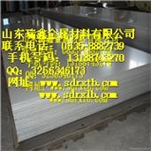 直銷1060鋁板薄純鋁板