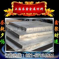 高硬度2A21铝板价格