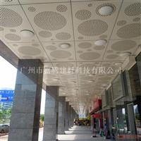 全国供货优质铝型材铝天花