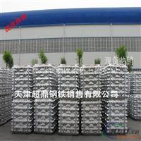大量库存铝锭 纯铝锭 合金铝锭