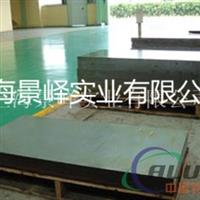 5754型材材质与状态、5052铝棒铝板