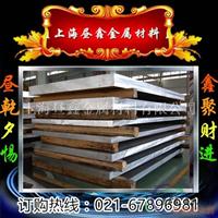 现货供应6082T6铝板