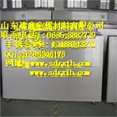 供应6061T6合金铝板