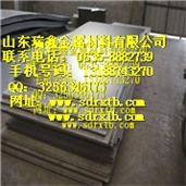 花纹铝皮 防腐保温铝皮 厂家直销