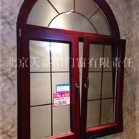 鋁包木門窗廠家,鋁木門窗品牌代理