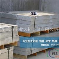 进口7A09铝板 7A09超硬铝板