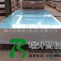 2A12H112东轻合金铝板 国标北京批发