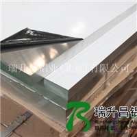 2A12H112东北轻合金 合金铝板