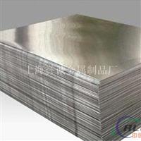 进口7075铝合金板材 货源充足、规格齐全