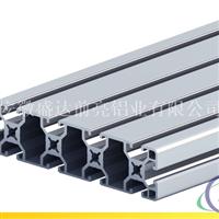 支架料欧标铝型材OB40X160
