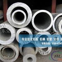 进口高精密铝管 7475小直径铝管