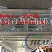 铝型材框架焊接电力设备铝型材框架焊接