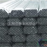 优质挤压铝合金 6063T6 铝板含税价