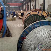 批發鋼芯鋁絞線 導線LGJ356價格現貨